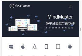 用flex弹性布局仿站MindMaster