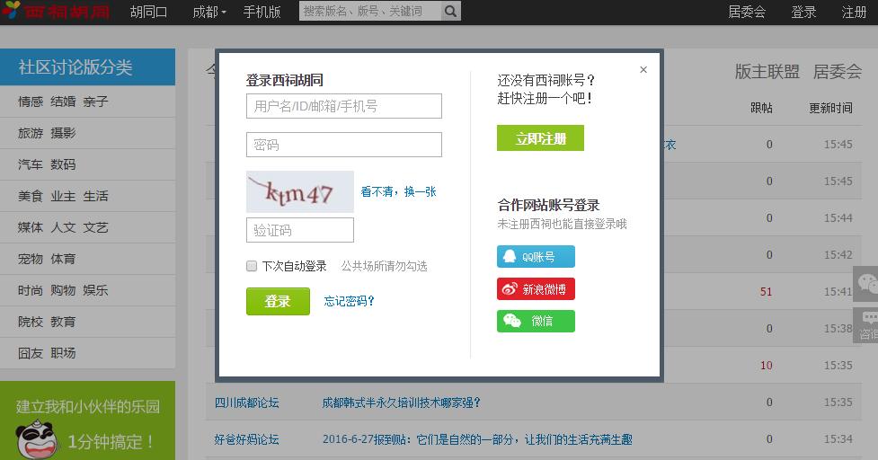 固定定位相对于浏览器居中对齐.png