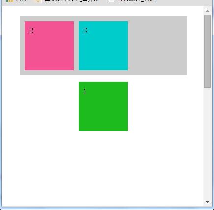 绝对定位在浏览器中居中显示.jpg