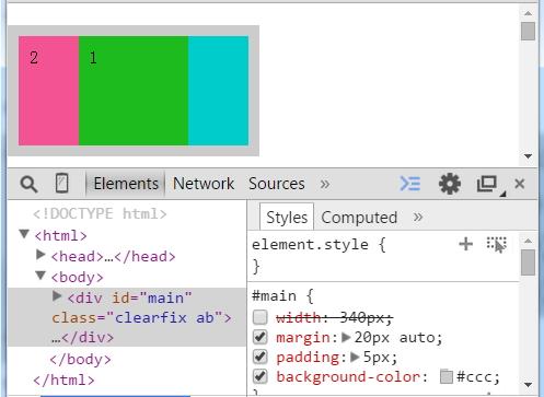 绝对定位变成了inlin-block对象.jpg