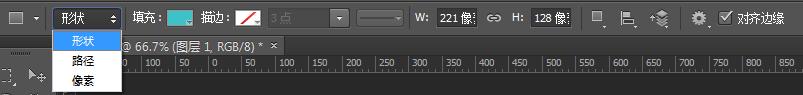 矢量形状工具的选项栏面板.png