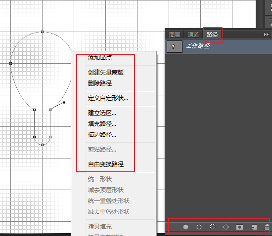 右键菜单或者路径面板对路径进行操作.png