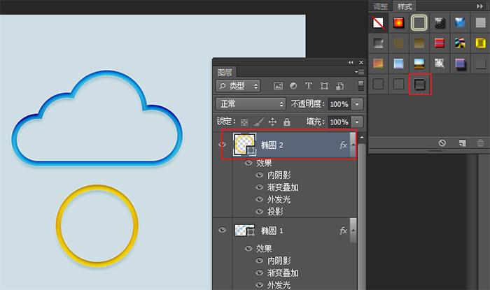 应用保存好的图层样式.jpg