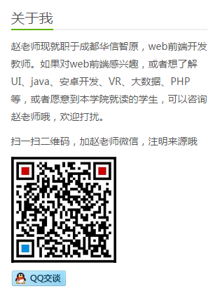 zblog新建的模块效果展示.png