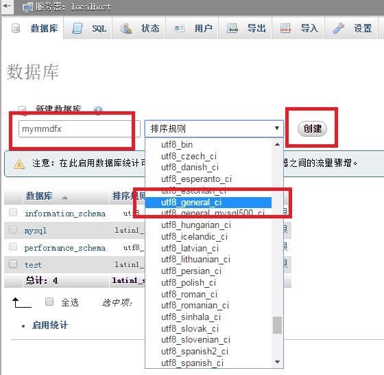 zblog上传.png