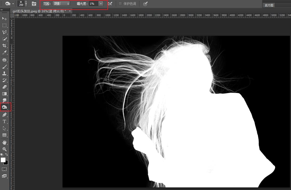 头发丝部分最小曝光度擦拭.jpg