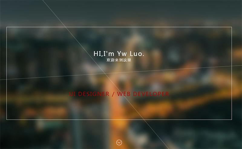 luoyewei.jpg