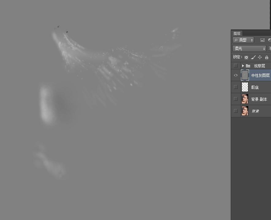 中性灰图层.jpg