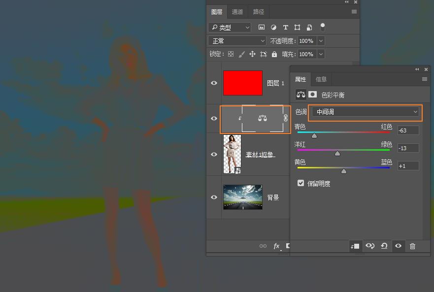 颜色混合法3.jpg