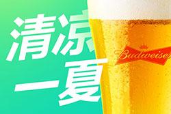 啤酒案例.jpg