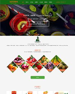 3.1、i转角鲜果饮品首页——高保真设计slt.jpg